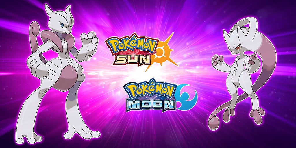 Pokemon Sun and Moon Mystery Promo Code